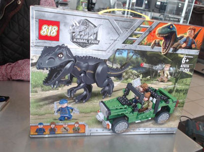 Picture of Lego Modelo: 82029 - Publicado el: 22 Nov 2019