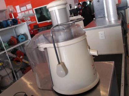 Foto de Moulinex  Modelo: The Juice Machine - Publicado el: 13 Oct 2021